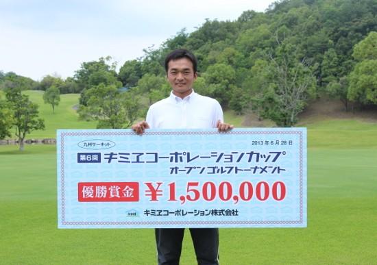 日高プロ、「第6回 キミエコーポレーションカップ」2連覇!