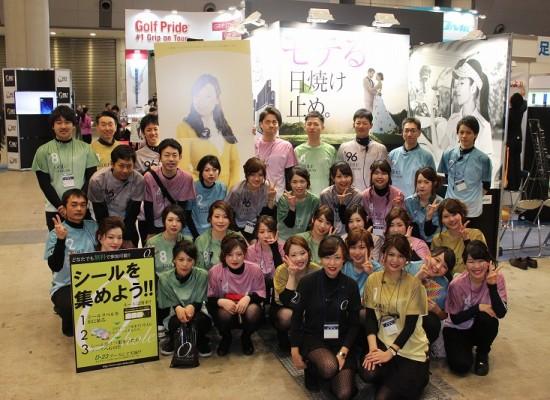 ジャパンゴルフフェア2015レポートです!