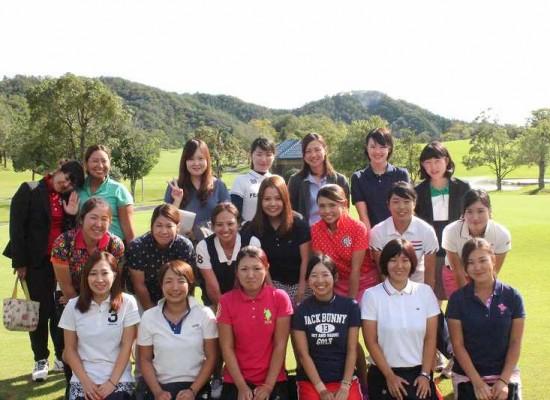 第5回中部女子ゴルフを応援する会