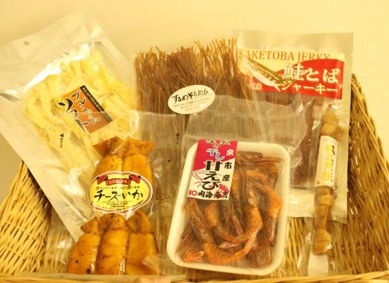 期間限定★北海道フェアの商品のご紹介